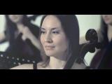 Би 2 и Юлия Чичерина - Падает снег